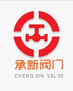 上海承新自控閥門有限公司