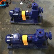 ZX自吸式清水泵 自吸离心泵 ZX自吸泵