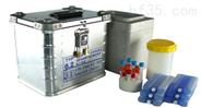 菌株運輸盒/生物安全運輸箱