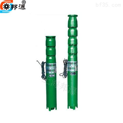 QJ深井潜水泵 铸铁潜水电泵 QJ深井泵