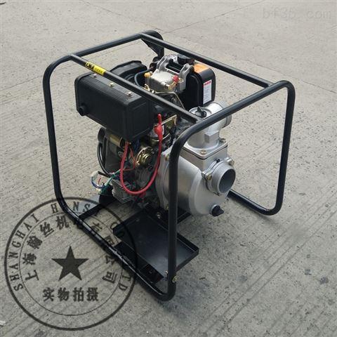 3寸柴油机离心泵抽水机厂家翰丝