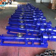 单浓浆泵 G型螺杆泵