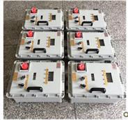 钢板焊接防爆电源控制箱
