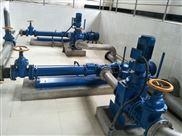 MONO莫诺污泥输送螺杆泵C18BC81RMA授权代理