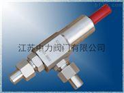 氨用外螺紋全啟式高壓安全閥