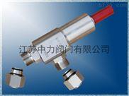 CNG彈簧式焊接高壓安全閥