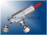 CNG弹簧式焊接高压安全阀