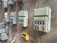 Q235碳钢焊接防爆现场开关控制箱