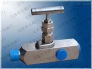 超高壓不銹鋼壓力表針型閥