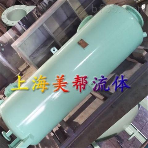 螺旋葉片氣水分離器旋風式