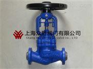 WJ61H焊接波紋管截止閥