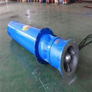 天津单相潜水泵