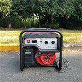 翰丝3kw汽油发电机G3500