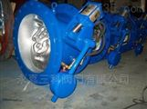 BFDZ701H液力自动控制阀