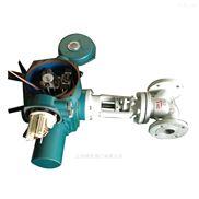 標準型低溫鉻鉬鋼電動截止閥