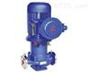 CQB-L立式管道磁力泵/立式磁力管道泵