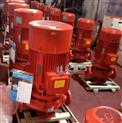 XBD-ISG管道式消防泵