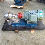 批发植物油输送泵KCB135 口径50 全不锈钢材质 耐腐蚀