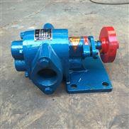 ZYB-7.5/2.0废机油泵 耐磨渣油泵 渣油泵厂家
