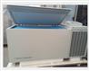 永佳DW-150-W256臥式深低溫保存箱/冷凍箱