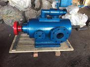 沥青泵 保温螺杆泵 重油泵 高温油泵 螺杆泵