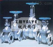 ZF43Y/ZF63Y高压平板闸阀