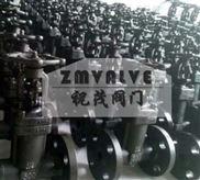Z11H/Y锻钢内螺纹闸阀