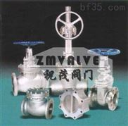 PZ73H/Y-10C手动刀型闸阀