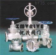 Z45H美标暗杆闸阀