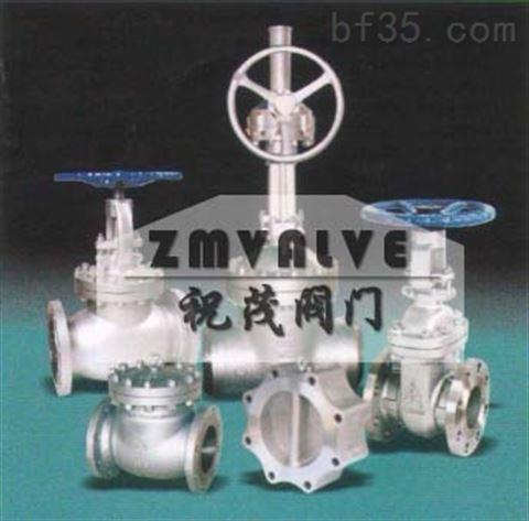 YJ41W-16R氧气截止阀