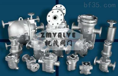 HR3/HRF3/HRW3高温高压蒸汽疏水阀