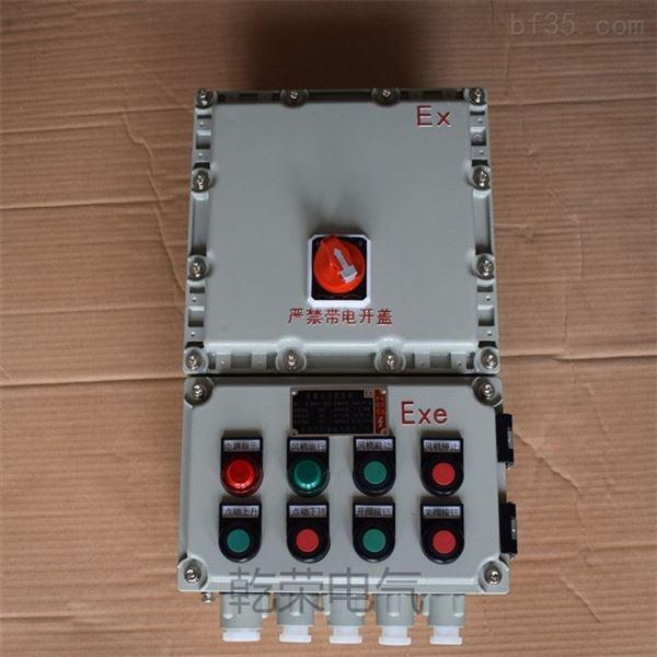 防爆風機控制箱