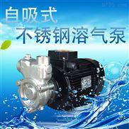 自吸式耐腐蝕污水處理設備配套氣液混合泵