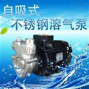 自吸式耐腐蚀污水处理设备配套气液混合泵