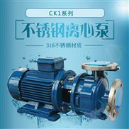 肯富来卧式单级离心泵 直联式不锈钢泵