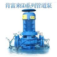 2.5寸立式離心泵 直聯式單級單吸管道泵