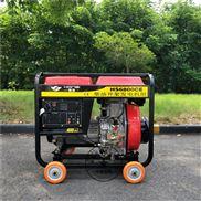 5KW柴油發電機