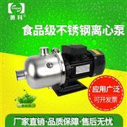 SHL8不锈钢家用  家用自来水自动增压泵