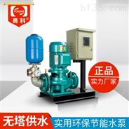 GD50管道离心泵 冷却水循环泵 管道增压泵