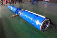 125度耐高溫深井潛水泵