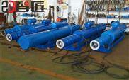 大流量卧式潜水泵