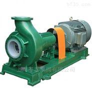 氟塑料卸酸離心泵