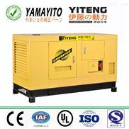 125KVA静音型大功率柴油发电机