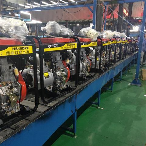 3寸便携式手提式柴油机自吸水泵