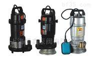 家用小型潛水泵