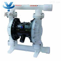 QBY-25气动隔离泵