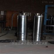 天津下吸式污水泵