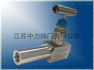 高溫高壓不銹鋼焊接式直流針閥