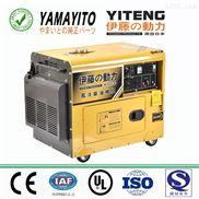 家用静音柴油发电机5KW单相220V