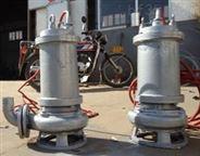 搅拌不锈钢潜水排污泵,污水泵,潜污泵批发